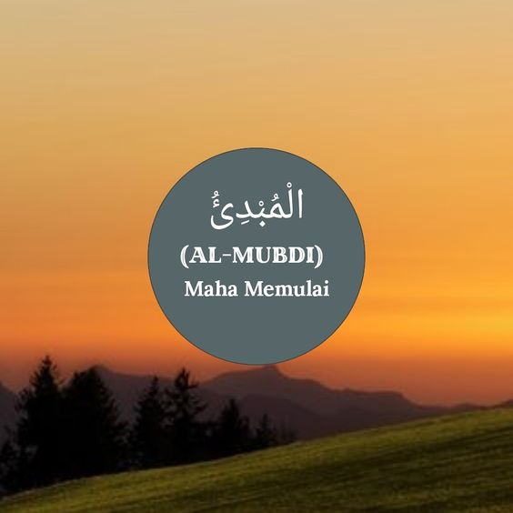 asmaul-husna-al-mubdii