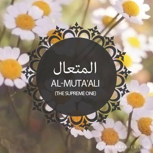 asmaul-husna-al-mutaalii