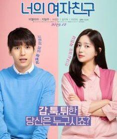 6-Rekomendasi-Film-Korea-Romantis-yang-Bikin-Baper